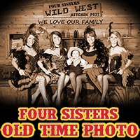four-sisters-old-time-photo-video-promo2four-sisters-old-time-photo-video-promo2